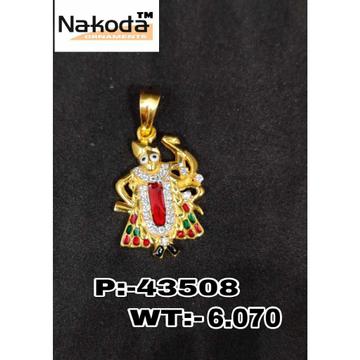 916 Exclusive God Pendant