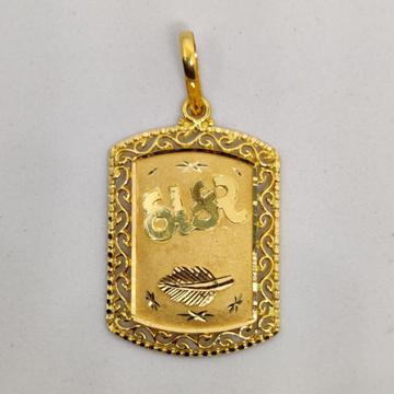 916 Gold Fancy Gent's God Named Pandal
