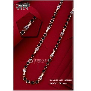 18 carat Rose gold rudraksh gents chain mrg0002