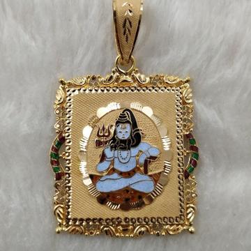 Shiva Minakari Pendant