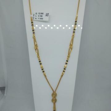 916 Chain Kidiya Dokiya Mangalsutra RBO FDC253