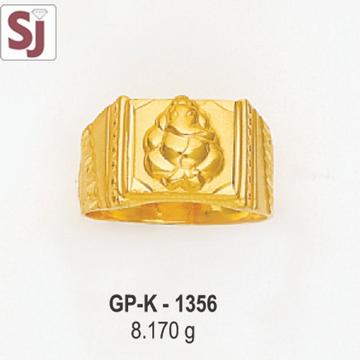 Ganpati Gents Ring Plain GP-K-1356