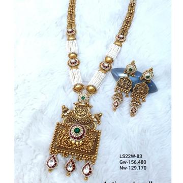 ANTIQUE GOLD LONG SET 916 by