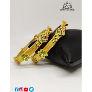 22 carat gold traditional ladies bangles RH-LB627