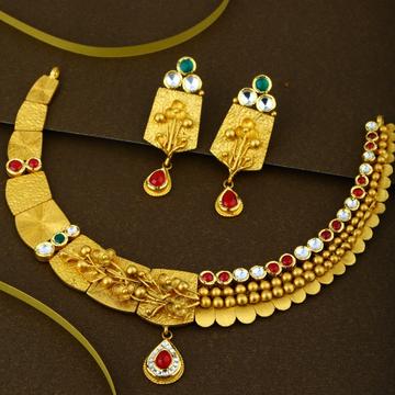 916 Gold Hallmark exclusive  Necklace Set