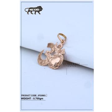 18 Carat Italian pendent Rose gold om shape ipg0083