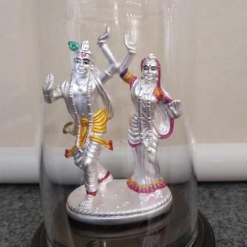 Silver New Stylish Design Hallmark Radha Kishan Mu... by