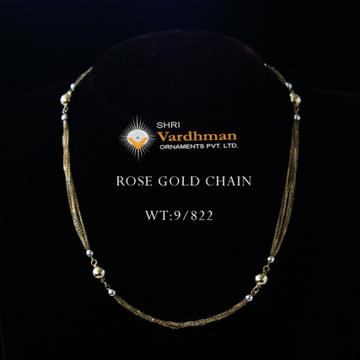 18ct(76) fancy chain