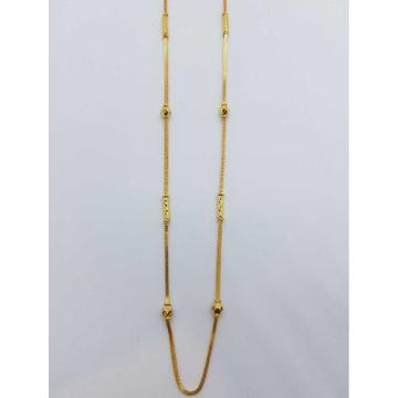 916 Gold Beaded Chain SJ-CHAN/17