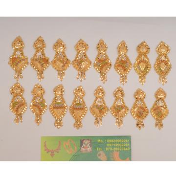 22KT Gold Earrings