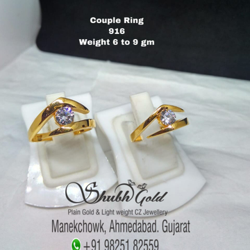Ring by Shubh Gold