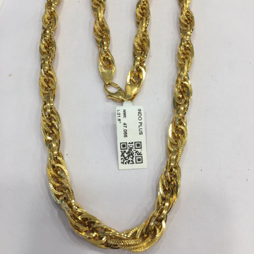 22KT Yellow Gold Layla Fancy Chain For Men