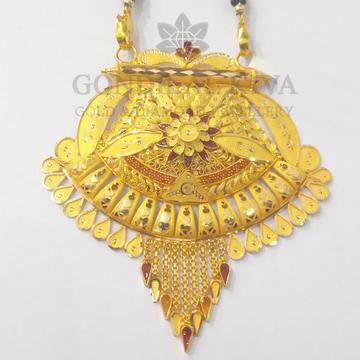 20kt gold mangalsutra gdl169
