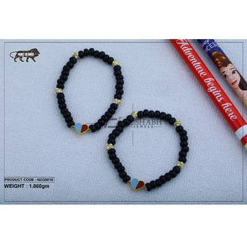 18 carat gold Kids nazariya elastic heart nzg0010 by