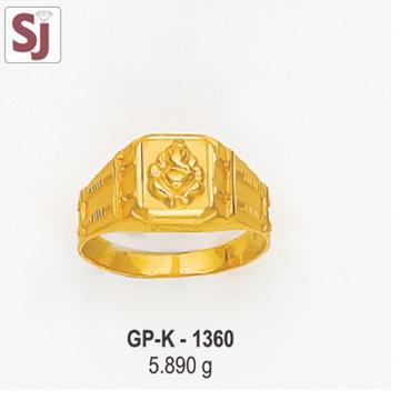 Ganpati Gents Ring Plain GP-K-1360