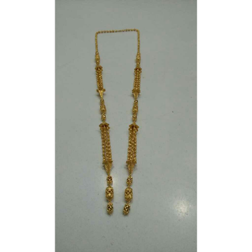 916 Gold Antique Chain
