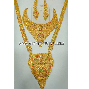 916 Gold Double Set With Earrings