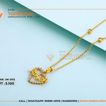 22kt gold chain with pendal by
