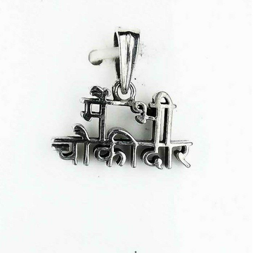 Light Weight Fancy 925 Silver Ladies Pendant Designed With 'Mai Bhi Chaukidar'