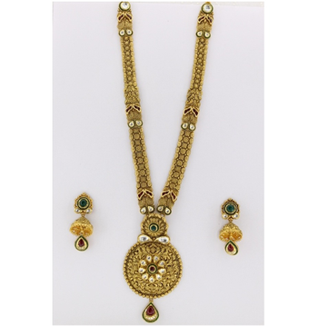 CHARMING ANTIQUE NECKLACE