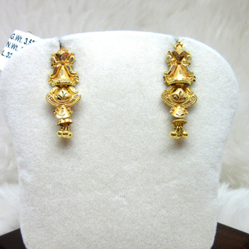 Gold Stepcut Earring