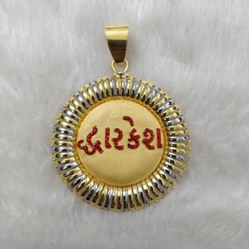 916 Gold Gent's Named Pendant