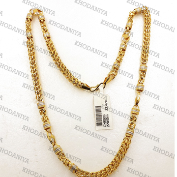 Chain by