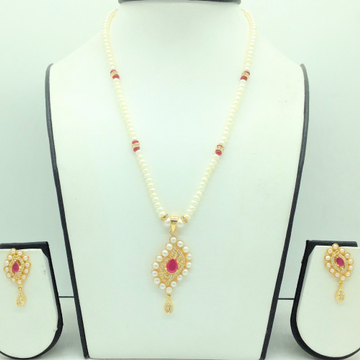White,Red CZPendentSet With 1Line FlatPearls M...
