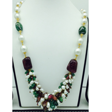 South sea pearls; emerald and tormaline gold taar...