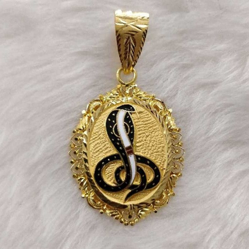 Goga maharaj pendant