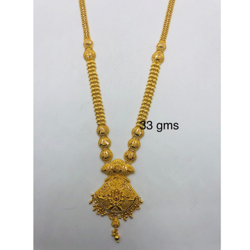 916 Hallmark Gold Trendy Long Necklace
