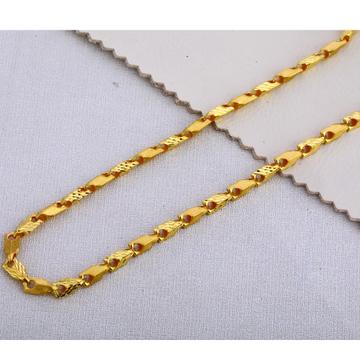 916 Gold Men's Choco Chain MCH379