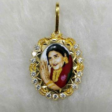 916 Gold Religious Sonalba Photo Pendant