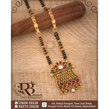 Antique Mangalsutra AMS by R.B. Ornament