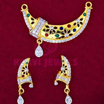 916 Gold Mangalsutra Pendal with Butti MSP-007