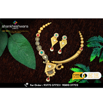 916 Gold Designer Bridal Necklace Set P-2855