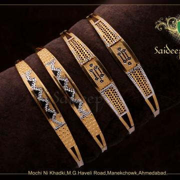 22KT Gold Weeding Bangle  by Saideep Jewels