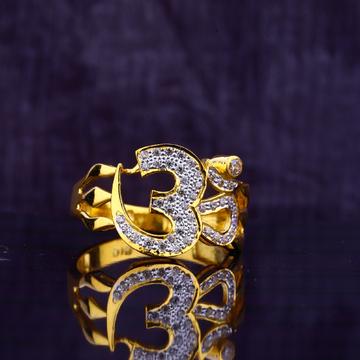 916 Cz Ring With God Symbol MGR80