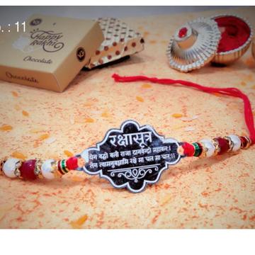 Silver 999 rakash Rakhi RH-R8