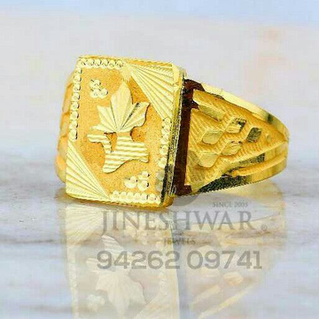 Daily Were Plain Gold Gents Ring