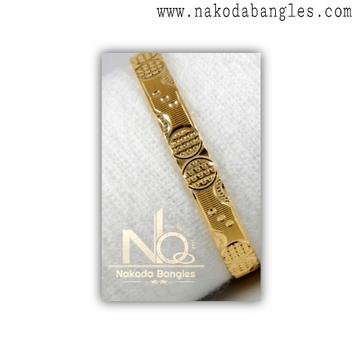 916 Gold CNC Bangles NB - 1322