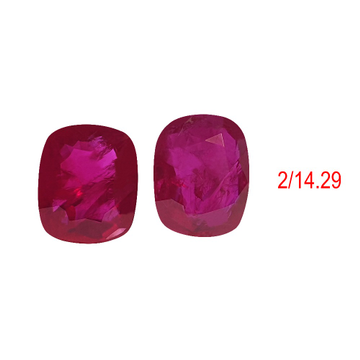 14.29ct oval pink colour ruby-manek
