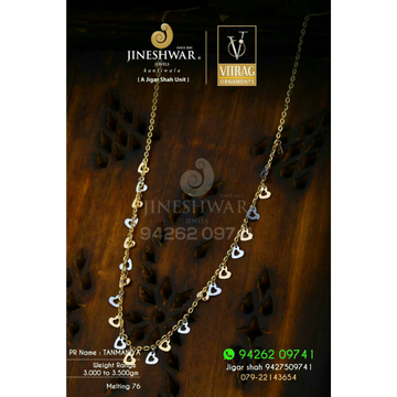 18kt Plain Gold Casting Ladies Tanmaniya DKG -0036