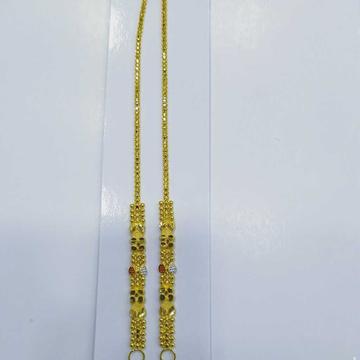 840 Gold Kanser RJ-K044