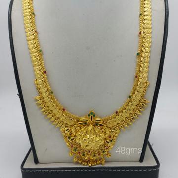 Gold Kasumala U type JDJ0006