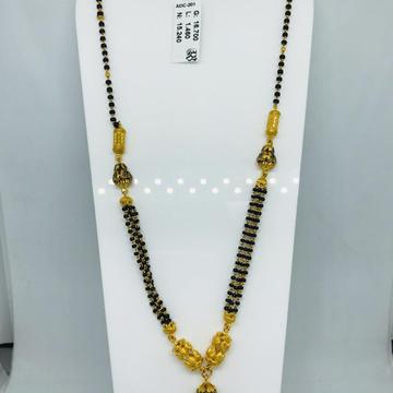 916 Antique Kidiya Dokiya Mangalsutra RBO ADC201