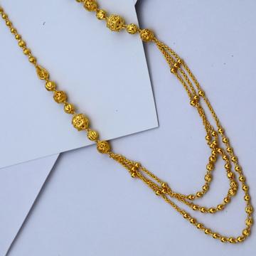 916 Gold 3 layer Chain