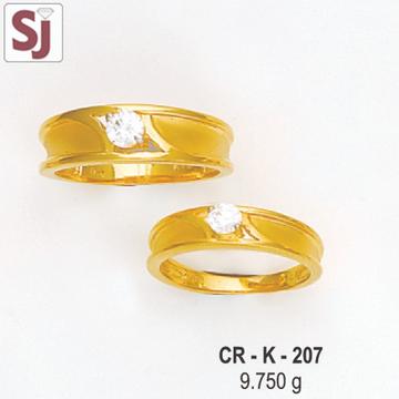Couple Ring CR-K-207