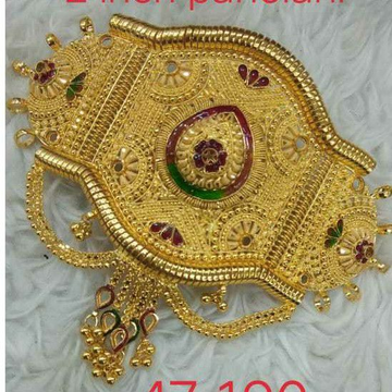 Marvadi Bajuband Antique Piece by