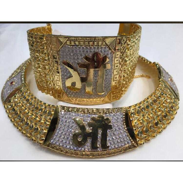 Gents Gold Chain & Lucky Full Set